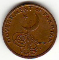 Moneta > 1paisa, 1961 - Pakistan  (ONE PICE) - obverse