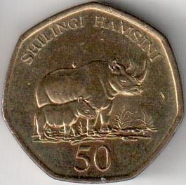 50 Schilling 1996 Tansania Münzen Wert Ucoinnet
