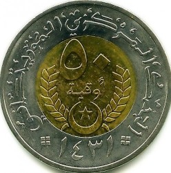 Монета > 50угии, 2010-2014 - Мавритания  - reverse