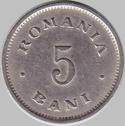 Pièce > 5bani, 1900 - Roumanie  - reverse