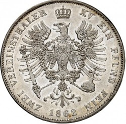 Монета > 2верейнсталера, 1861-1862 - Прусия  - reverse