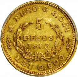 Coin > 5pesos, 1863 - Colombia  - reverse
