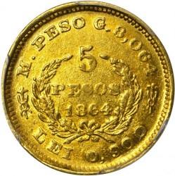 Monēta > 5peso, 1864 - Kolumbija  - reverse
