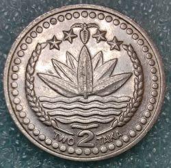 Moneda > 2taka, 2004-2008 - Bangladés  - obverse