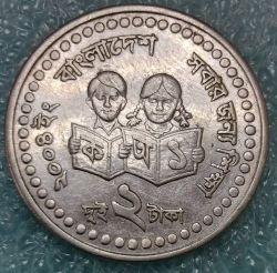 Moneda > 2taka, 2004-2008 - Bangladés  - reverse