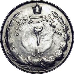 מטבע > 2ריאל, 1943-1951 - איראן  - reverse
