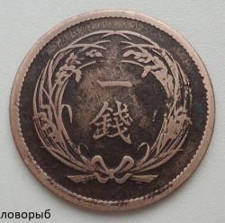 Coin > 1sen, 1898-1902 - Japan  - reverse