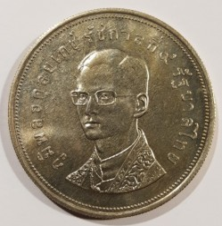 Moneta > 100baht, 1974 - Thailandia  (Protezione ambientale) - reverse