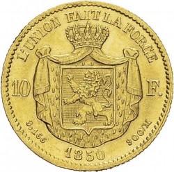 מטבע > 10פרנק, 1849-1850 - בלגיה  - reverse