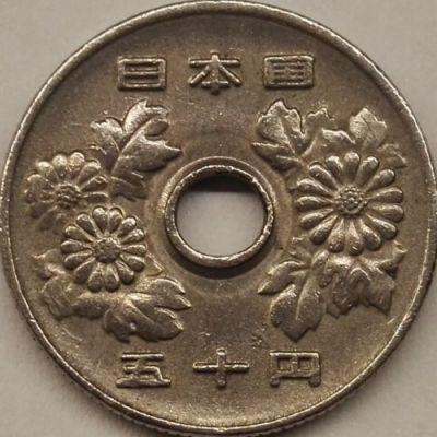 50 Yen 1978 Japan Münzen Wert Ucoinnet