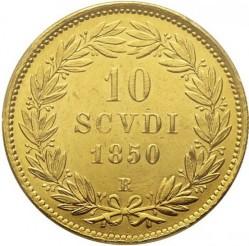 Монета > 10скудо, 1850-1856 - Папская область  - reverse