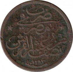 Moneta > 1/20 qirsh, 1876 - Egipt  - obverse