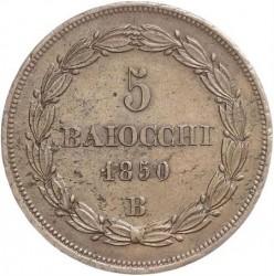 Монета > 5байокко, 1849-1850 - Папська область  - reverse