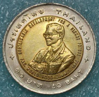 10 Baht 1995 World Food Summit Thailand Münzen Wert Ucoinnet