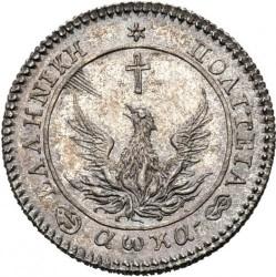 Монета > 1феникс, 1828 - Греция  - obverse