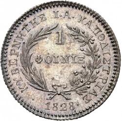 Монета > 1феникс, 1828 - Греция  - reverse