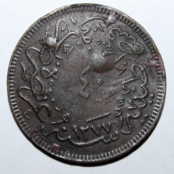 Coin > 40 para, 1861 - Ottoman Empire  (Copper /brown color/) - obverse