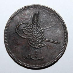 Coin > 40 para, 1861 - Ottoman Empire  (Copper /brown color/) - reverse
