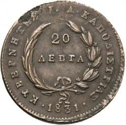 Moneda > 20leptá, 1831 - Grecia  - reverse