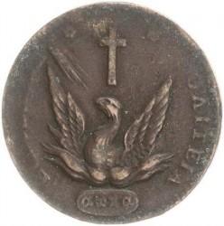 Монета > 10лепт, 1831 - Греция  - obverse