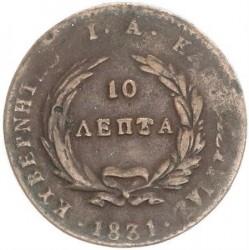 錢幣 > 10雷普塔, 1831 - 希臘  - reverse