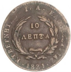 Монета > 10лепт, 1831 - Греция  - reverse