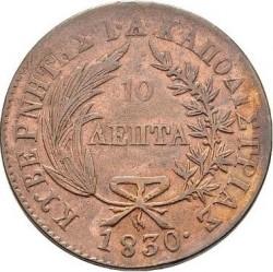 Монета > 10лепт, 1828-1830 - Греция  - reverse