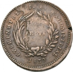 Moneda > 10leptá, 1830 - Grecia  (Phoenix in dotted circle) - reverse