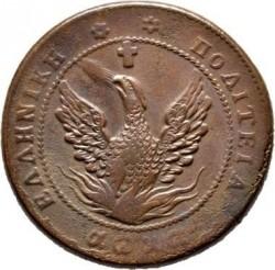 Монета > 10лепт, 1830 - Греция  (Феникс в круге из точек) - obverse