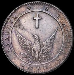 Moneda > 5lepta, 1828-1830 - Grècia  - obverse