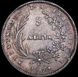 Moneda > 5lepta, 1828-1830 - Grècia  - reverse
