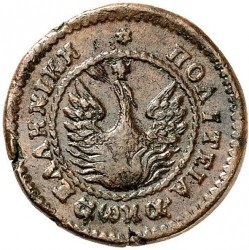 Монета > 1лептон, 1830 - Греция  (Феникс в круге из точек) - obverse