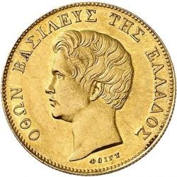 Monēta > 20drahmu, 1833 - Grieķija  - obverse