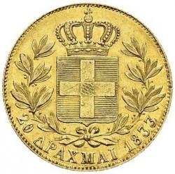 Monēta > 20drahmu, 1833 - Grieķija  - reverse