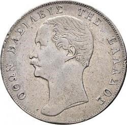 Monēta > 5drahmas, 1851 - Grieķija  - obverse
