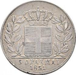 Monēta > 5drahmas, 1851 - Grieķija  - reverse
