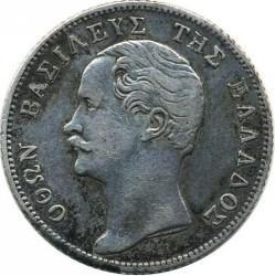 錢幣 > 1德拉克馬, 1851 - 希臘  - obverse