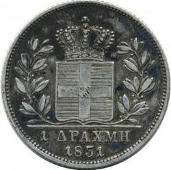 錢幣 > 1德拉克馬, 1851 - 希臘  - reverse