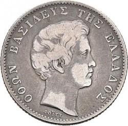 錢幣 > 1德拉克馬, 1832-1847 - 希臘  - obverse