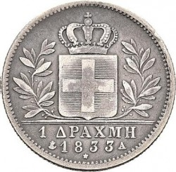 錢幣 > 1德拉克馬, 1832-1847 - 希臘  - reverse