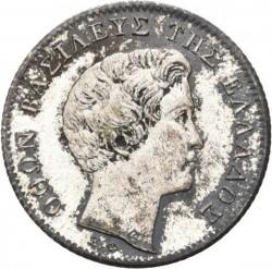 錢幣 > ½德拉克馬, 1833-1847 - 希臘  - obverse