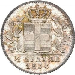 錢幣 > ½德拉克馬, 1833-1847 - 希臘  - reverse