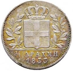 Monēta > ½drachma, 1833-1847 - Grieķija  - reverse