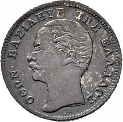 Monēta > ½drachma, 1851-1855 - Grieķija  - obverse