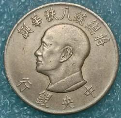 Moneda > 1dólar, 1966 - Taiwán  (80 aniversario - Nacimiento de Chiang Kai-shek) - obverse