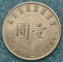 Moneda > 1dólar, 1966 - Taiwán  (80 aniversario - Nacimiento de Chiang Kai-shek) - reverse