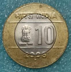 Monēta > 10rūpiju, 2005-2007 - Indija  (Unity in Diversity) - obverse