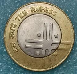 Monēta > 10rūpiju, 2005-2007 - Indija  (Unity in Diversity) - reverse