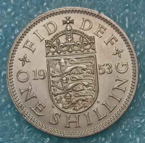 KM#90419 English Shield 1953 England 1 Shilling Elizabeth II