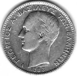 Moneta > 1drachma, 1868-1883 - Grecja  - obverse